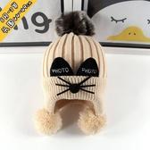 兒童冬帽 0-10歲兒童帽子秋冬季加絨保暖毛線針織男女寶寶嬰兒護耳加棉可愛 歐歐