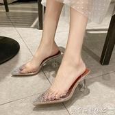 細跟涼鞋 網紅水鉆涼鞋女2020夏新款溫柔尖頭細跟單鞋淺口時尚仙女風高跟鞋爾碩數位