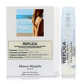 Maison Margiela Beach Walk 沙灘漫步淡香水 針管1.2ML [QEM-girl]