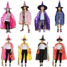 萬圣節披風裝扮兒童服裝舞會演出服斗篷男女童巫婆南瓜魔法師披風 解憂