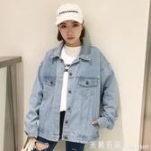 牛仔外套秋季新款韓版復古百搭牛仔夾克寬鬆工裝短外套休閒上衣女學生