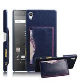 [24hr 火速出貨] SONY Z5 premium 復古 插卡 支架 站立 設計 後蓋 手機殼 皮質 五色