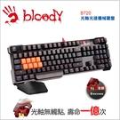 【Bloody】雙飛燕 B720 光軸機械鍵盤- 贈 編程控健寶典