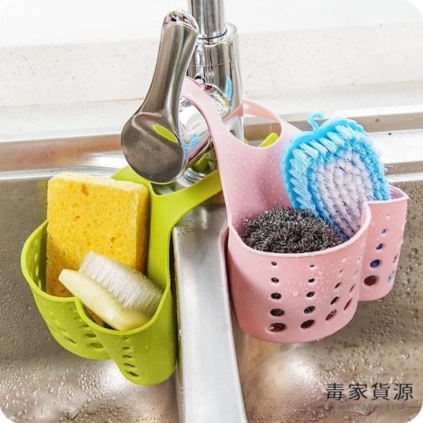 現貨 廚房瀝水籃水龍頭掛袋收納掛籃水槽置物架【毒家貨源】