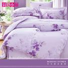 【貝淇小舖】TENCEL 100%天絲/ 卉影紫 / 特大(床包+2枕套+雙人兩用被)四件組