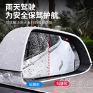 YZ 適用于特斯拉Model 3后視鏡防雨貼膜全屏倒車鏡防水膜防霧膜 小時光生活館
