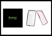 *全館免運*【買一送一】HTC One M9 原廠彩邊雙料透明保護殼HC C1153(台灣代理商-盒裝)