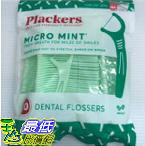 (美國進口 現貨) 薄荷口味牙線棒90入 Plackers Micro Mint Dental Floss Picks