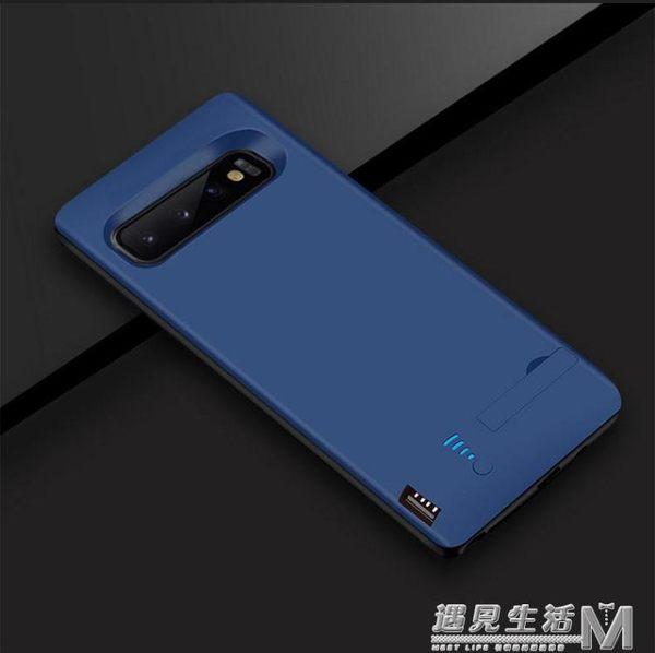 三星Galaxy S10 背夾充電寶e專用快充手機殼Lite無線電池超薄式 WD 遇見生活