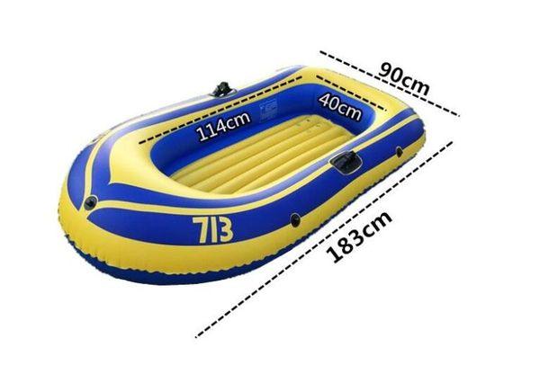 單人橡皮艇加厚釣魚劃艇特厚充氣船氣墊船沖鋒舟釣魚艇igo