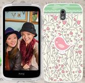 ♥ 俏魔女美人館 ♥ {粉色小鳥*水晶硬殼} HTC Desire 526G+手機殼 手機套 保護套