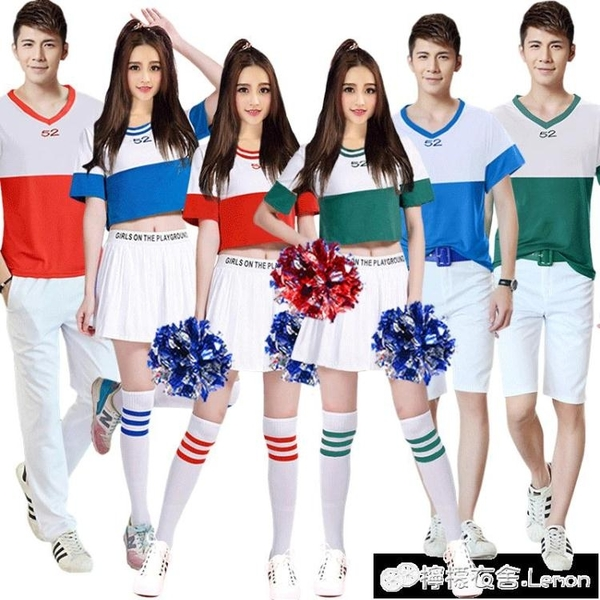 學生啦啦操服裝表演服男女成人足球寶貝拉拉隊服裝性感時尚啦啦隊