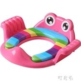 大號兒童馬桶圈坐便器女寶寶嬰兒幼兒小孩男坐墊便盆蓋梯1-3-6歲YYP 交換禮物