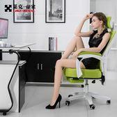 電腦椅家用辦公椅升降轉椅網布職員座椅可躺擱腳電競椅子