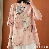 中國風苧麻減齡氣質五分袖茶服夏款復古盤扣印花套頭棉麻上衣輕薄 家居