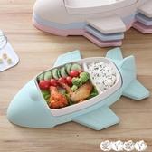 兒童輔食碗卡通飛機寶寶分格餐盤嬰幼兒童餐具套裝無毒防摔分隔寶寶碗聖誕交換禮物