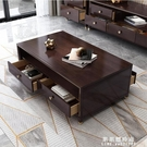 美式輕奢實木茶幾電視櫃組合客廳儲物茶幾桌後現代簡約小戶型家具 果果輕時尚NMS