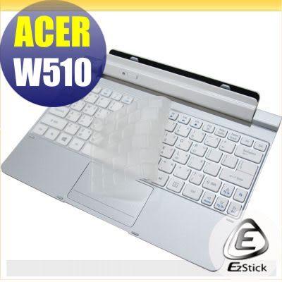【EZstick】ACER ICONIA W510 系列 專用奈米銀抗菌TPU鍵盤保護膜