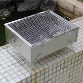 加厚不銹鋼燒烤爐戶外便攜木炭燒烤架家用烤肉架野外燒烤箱子歐歐