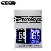★DUNLOP★JDGO-P65系列組合包 潔淨拋光水蠟+深層潔淨水蠟+清潔布