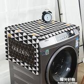 防塵罩加厚棉麻洗衣機罩套通用防塵保護罩家用單開門冰箱蓋布布藝 陽光好物