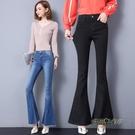 2020秋裝新款時尚毛邊大喇叭牛仔褲女修身顯瘦闊腿加長顯高喇叭褲「時尚彩紅屋」