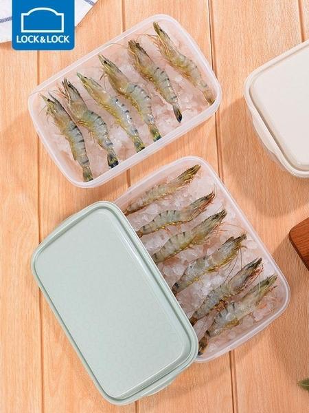樂扣樂扣餃子盒冰箱速凍水餃盒混沌專用家用保鮮收納盒多層托盤 印巷家居