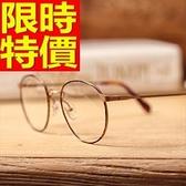 眼鏡架-復古文藝圓框細框女鏡框2色64ah29[巴黎精品]