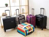 18吋行李箱旅行拉桿登機箱(橫款) YL-XLX147