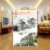 中式屏風隔斷時尚現代客廳行動簡約摺疊臥室家用玄關折屏小戶型 卡布奇諾