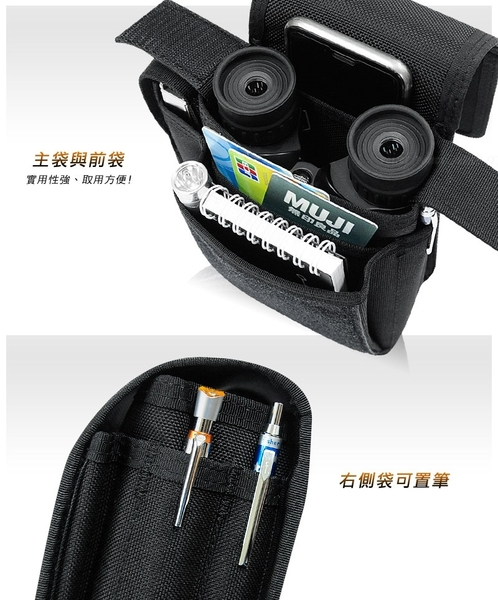 台灣製 GUN 新款中型特警空白腰包(#G-271)【AH05013】i-Style居家生活