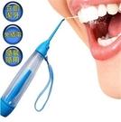 氣壓式強力沖牙器【NI058】便攜型沖牙器 手動家用便攜式洗潔牙器 牙齦清潔防結石水牙線