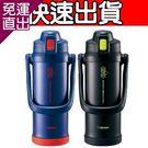 象印 SLiT運動型不鏽鋼真空保冷瓶2L...