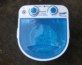 迷你小型洗衣機單筒桶宿舍半全自動洗脫一體嬰兒童微型脫水帶甩干igo  蜜拉貝爾