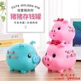 小豬存錢罐防摔兒童大容量儲蓄罐創意可愛男女生日禮物儲錢罐擺件【齊心88】