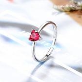 S925純銀 優雅知性 簡約玫紅桃心戒指-維多利亞181009