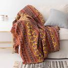 北歐純色緹花沙發巾 沙發布 全蓋沙發套 沙發墊 防塵布 線毯16 (90*180cm)