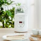 酸奶機家用迷你全自動智慧自制酸奶米酒酸奶杯酸奶發酵機 快速出貨