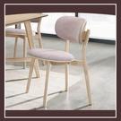 【多瓦娜】奧斯陸粉色布餐椅 21152-497002