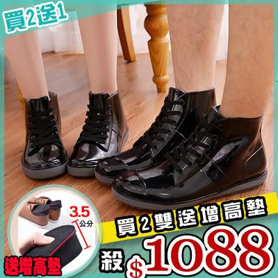 任選買2送1殺1088懶人短靴韓情侶繫帶雨鞋男女學生短筒靴低筒鞋防滑水套鞋雨靴【09S0996】