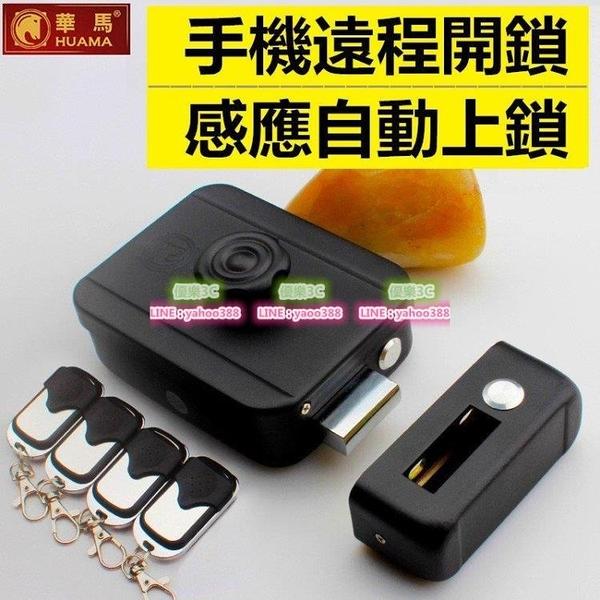 【3C】指紋鎖密碼鎖家用隱形遙控暗鎖防盜鎖大門鎖電子智慧刷卡門鎖 手機遠程上鎖開