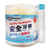 刷樂 安全牙籤600支入【屈臣氏】