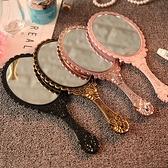 化妝鏡 創意復古花紋手柄化妝鏡化妝鏡子便攜隨身花邊鏡手拿手持鏡 歐歐