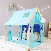 兒童房子玩具小木屋家用床帳篷室內公主男孩讀書角女孩寶寶游戲屋QM 美芭