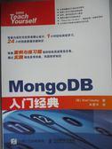 【書寶二手書T5/電腦_XCN】MongoDB入門經典_(美)戴利