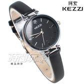 KEZZI珂紫 優雅女伶 纖細 鑲鑽 皮革錶帶手錶 女錶 防水手錶 學生手錶 黑色 KE1920黑