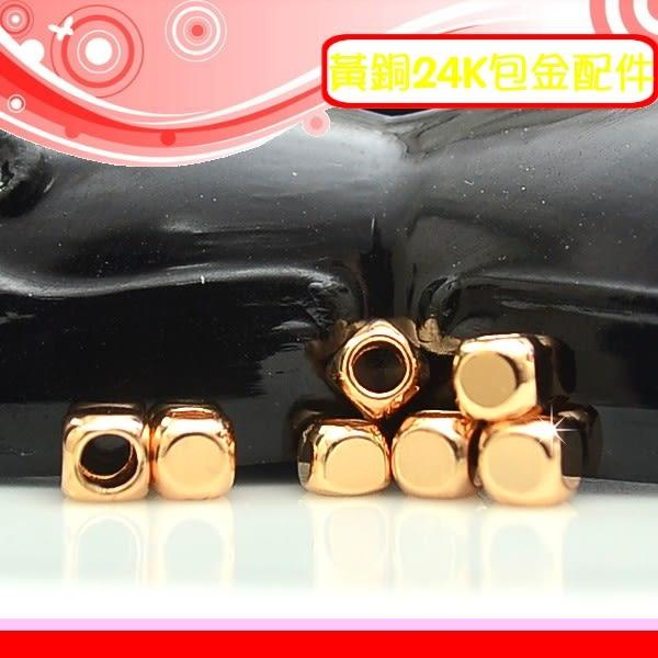 銀鏡DIY 黃銅24K包金材料配件/3mm亮面方形隔珠/配珠(10顆=一包)~適合手作串珠蠶絲蠟線/幸運繩