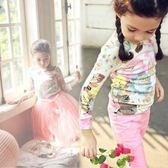 輕柔抓皺印花上衣 (搭配澎澎裙) 橘魔法Baby magic 現貨 童裝
