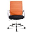 電腦椅 電腦椅家用懶人辦公椅升降轉椅職員現代簡約透氣靠背座凳子LX 智慧e家 新品