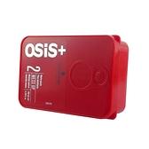 Schwarzkopf 施華蔻 OSIS+ 結構系列 慵懶凝土100ml 髮蠟【UR8D】
